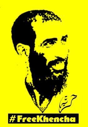 بلقاسم خنشة، تم الحكم عليه بالسجن للمطالبة بحقوقه.
